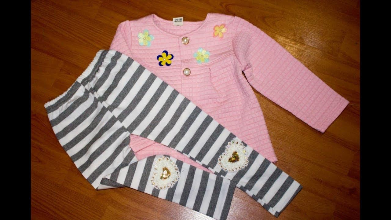 купить одежды детский комплект