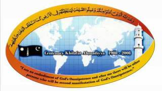 Nazam - Deen-e-Ahmad Ka Jo Aaj Salar Hay