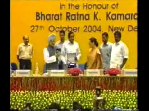 Release of Commemorative Coin in the honour of Bharat Ratna K. Kamaraj -- 27.10.2004