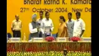 Release of Commemorative Coin in the honour of Bharat Ratna K. Kamaraj -- 27.10.2004
