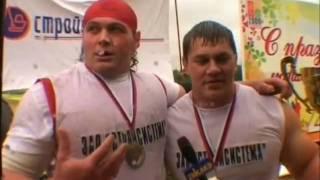 Самый сильный человек  Омска 2009