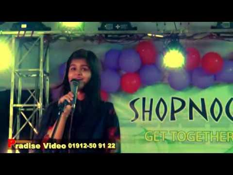 BN School & College Chittagong S.S.C 13 + H.S.C 15 SHOPNOCHARI Batch Get-together 2017