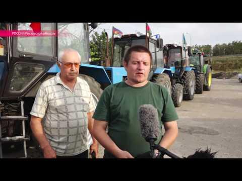 """Кубанские трактористы отказались прекратить """"поход на Москву"""""""