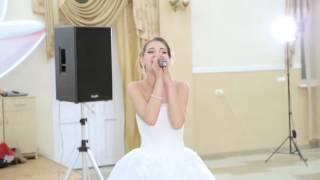 Песня невесты Юлии для жениха Дмитрия