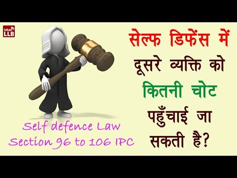 Self defense Law in Hindi | IPC Section 96 to 106 | By Ishan Sid