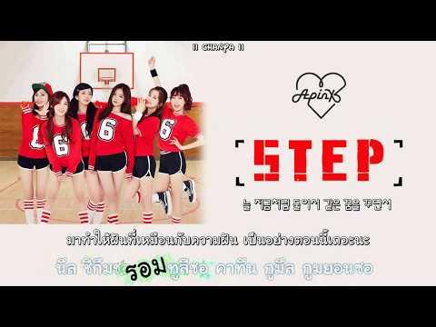 「KARAOKE/THAISUB」Apink (에이핑크) _ STEP