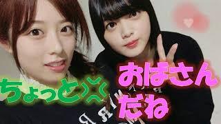 【欅坂46】上村莉菜が卒業するメンバーを暴露?! ブログの意味深メッセ...