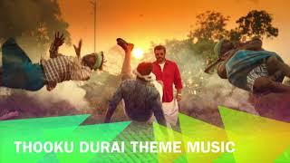Viswasam - Thooku Durai Theme Music | Ajith Kumar | D. Imman | Siva