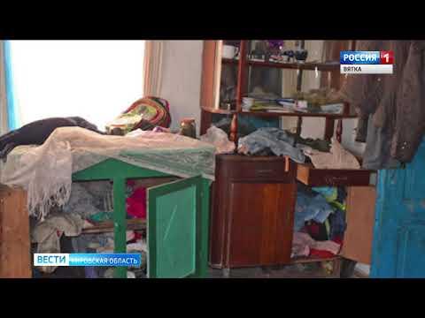 В Кумёнском районе обнаружили оставленных в опасности малолетних детей(ГТРК Вятка)