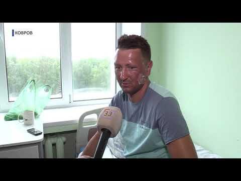 2019 06 29 Взрыв газа Ковров