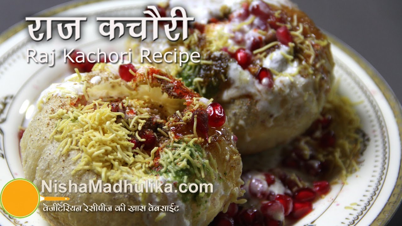 Raj kachori recipe raj kachori chaat video youtube forumfinder