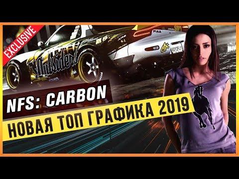 Nfs carbon скачать саундтрек