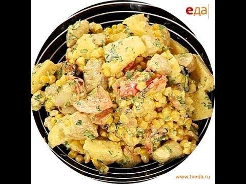 Салат из курицы с ананасом рецепт от шеф-повара /  Илья Лазерсон / Обед безбрачия