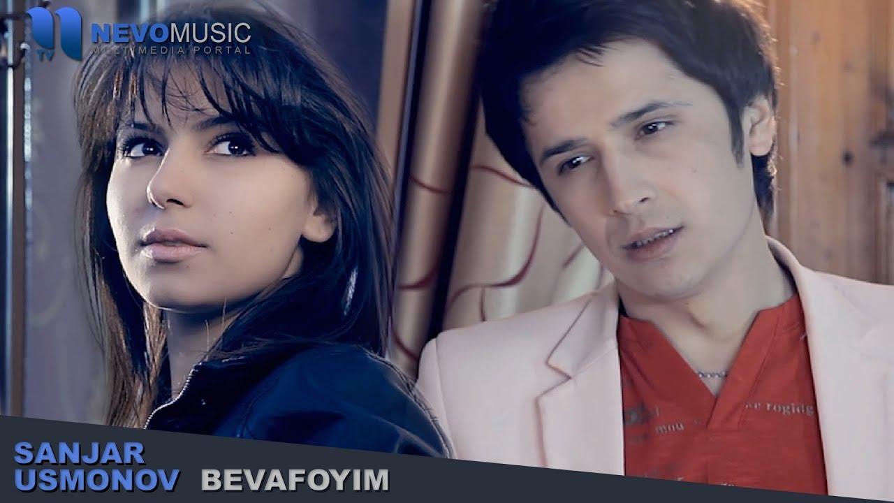 Sanjar Usmonov - Bevafoyim | Санжар Усмонов - Бевафойим