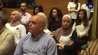 إشهار المجلس العالمي للمعالم والمواقع في المملكة - (22-6-2019)
