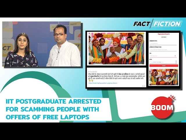 Fact Vs Fiction: IIT Postgraduate Arrested For Scamming People With Offers Of Free Laptops
