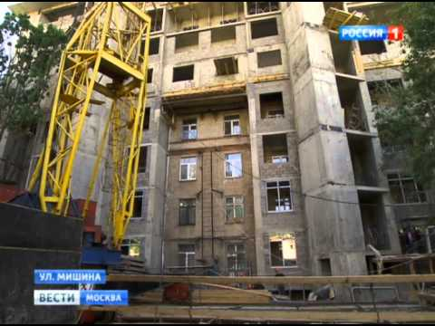 О реконструкции дома на ул. Мишина
