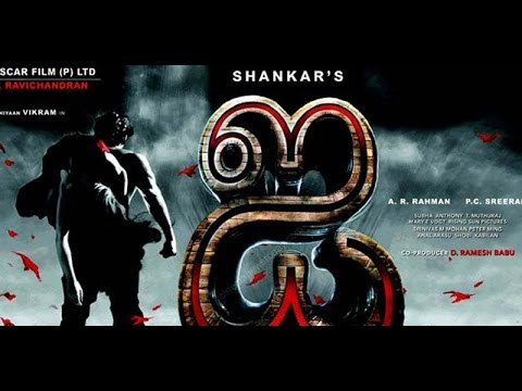"Vikram's 'I' creates a Sensation in Telugu Trade!"" - Shankar 