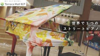 デザインピアノ完成!メイキング映像&アーティストインタビュー