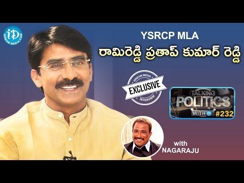 YSRCP MLA Ramireddy