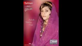balochi wedding song 2014 track 01 (Allah Mana Bedy Mni)