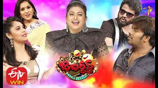 Jabardasth | Double Dhamaka Special Episode | 23rd August 2020 | Full Episode | ETV Telugu