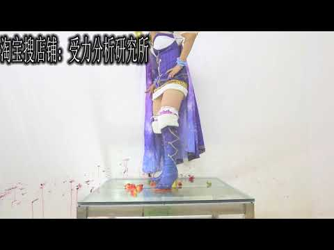 Chinese girl wear cosplay boots crush food constellation Ellie