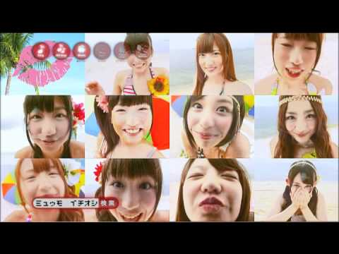 【mu-mo】SUPER☆GiRLS / プリプリ♥SUMMERキッス