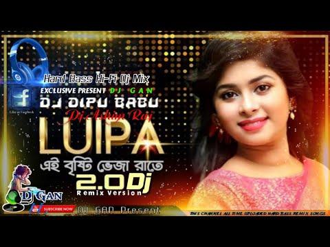Ei Brishty Veja 2.0 DJ | এই বৃষ্টি ভেজা রাতে | Super Hard Mix  DJ Ashim Raj - DJ Dipu Babu 2021