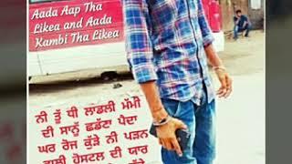 21 saal song kambi Rajpuria and Anil Sihag kambi