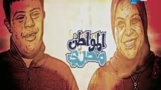 قصر الكلام  | إبراهيم طالب الإعلام المصاب بمتلازمة داون حقق حلمه وتحدى ظروفه