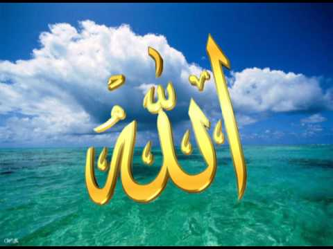 Allah tumi oporup na jani ** Bangla Islamic song