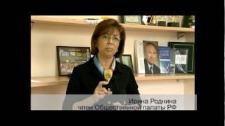 """Фильм """"Равные возможности"""""""