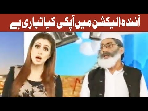 Q K Jamhuriyat Hai - 13 January 2018 - 24 News