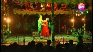 Very beautiful jatra love song