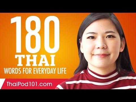 180 Thai Words for Everyday Life - Basic Vocabulary #9