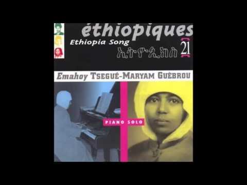 Emahoy Tsegué Maryam Guèbrou - The Garden of Gethesemanie