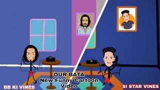 BB-KI REBEN & SI STAR REBEN Unserer Bata Neuen Lustigen Cartoon Video|SI STAR REBEN|