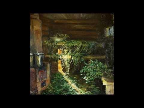 Банька - песня Игоря Малыгина на стихи Юлии Вихаревой