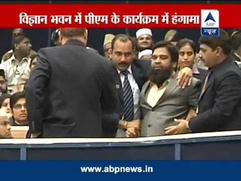 Ruckus after PM's speech in Vigyan Bhavan