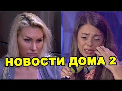 Рапунцель: Запутанная история (2010) скачать на телефон