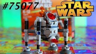 Лего набор Звездные Войны 75077 Самонаводящийся Паук Дроид Обзор