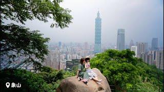 台湾観光局 台北ver