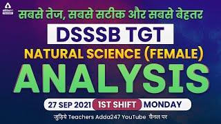 DSSSB TGT Natural Science Paper Analysis (27 Sept, Shift 1)   DSSSB Answer Key 2021