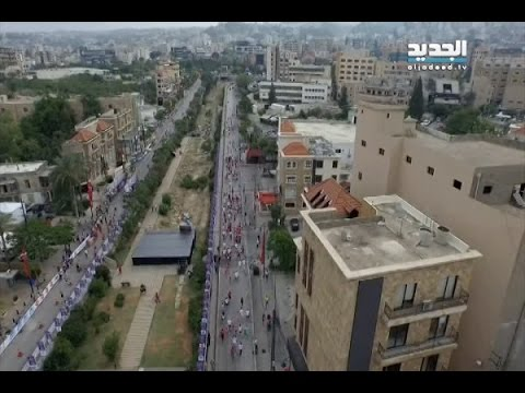 Beirut Marathon 2015 - Women Race