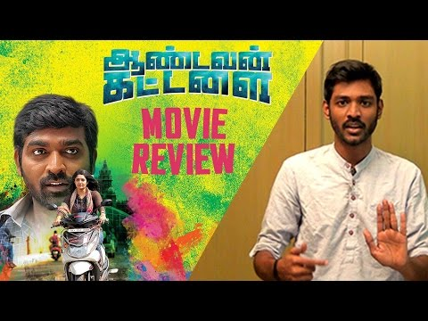Aandavan Kattalai Review by Behindwoods |...