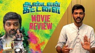 Aandavan Kattalai Review by Behindwoods   Vijay Sethupathi