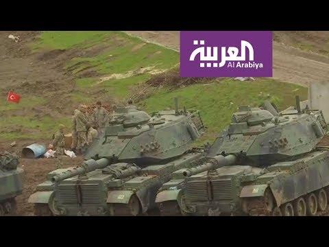 مواقف دولية ضد عملية تركيا العسكرية في سوريا  - نشر قبل 5 ساعة