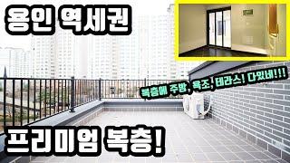 ★★ 복층에 주방, 욕…