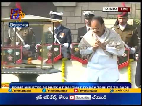 President , PM Modi, Vice President, Rahul Pay Floral Tribute to Gandhi on 70th  Death Anniversary